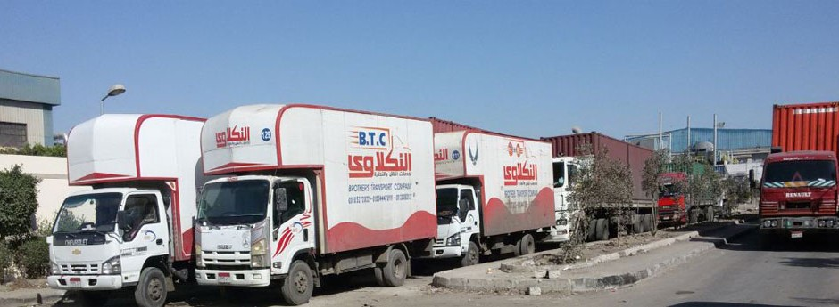 Brothers Transport Company (BTC) is the first in this field in Egypt.