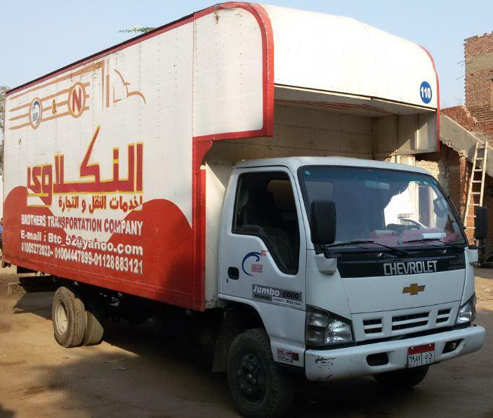 شاحنة نقل متوسطة