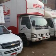 اسطول الأخوة لخدمات النقل