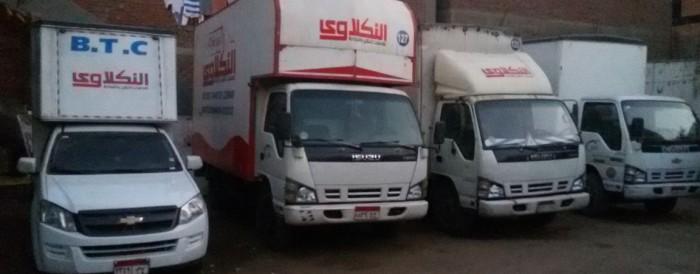 شركة نقل بضائع واثاث الأخوة لكل محافظات مصر