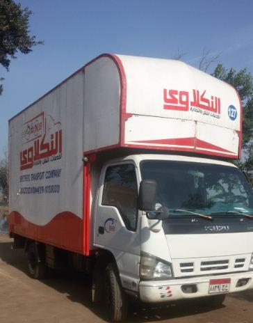 شركة نقل اثاث مصر